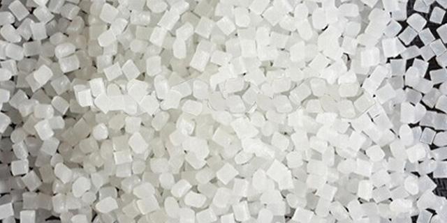 Ürünler, pluspolimer, polimer, plastik, poliamid 6